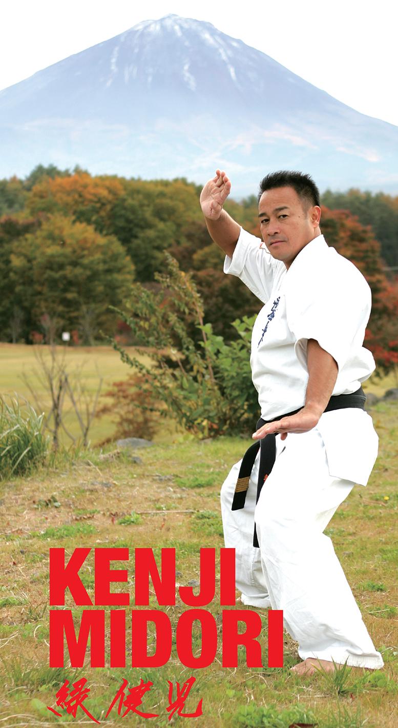 Kenji Midori 1