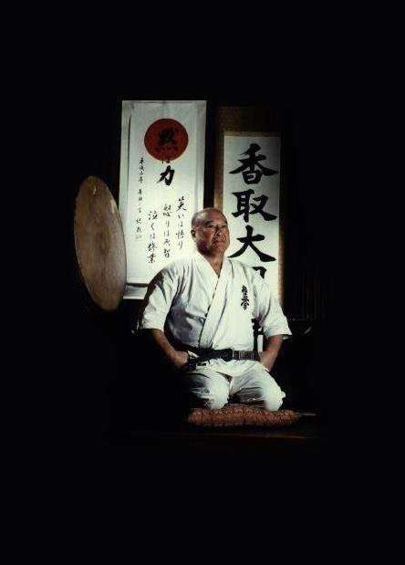 Sosai-Mas-Oyama